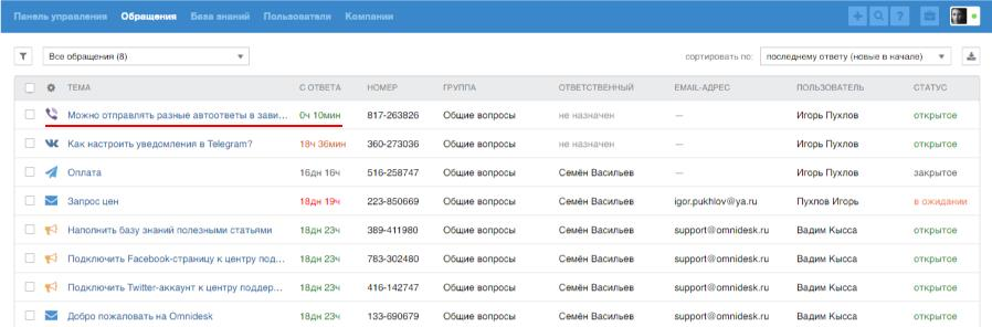 files.php?filename=e6be3875138a13c23c8e9