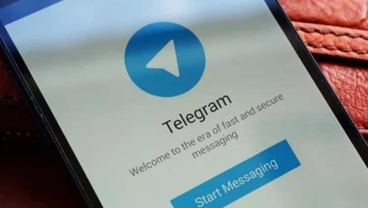 картинка: как понять что ты в чс в телеграм