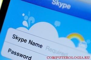 Учетная запись Skype