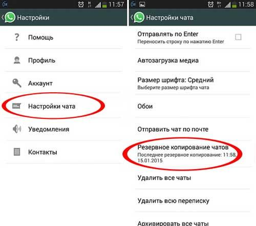 Как восстановить WhatsApp чат на новом смартфоне или планшете