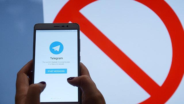 Как обойти блокировку Telegram в России для IPhone и Android