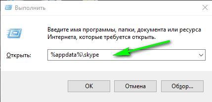 Открываем папку с файлами конфигурации