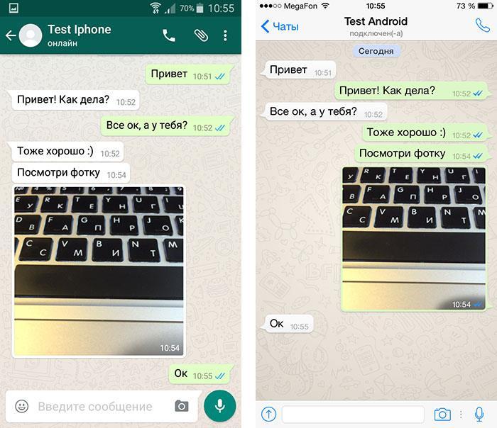 перехват whatsapp на android и iphone