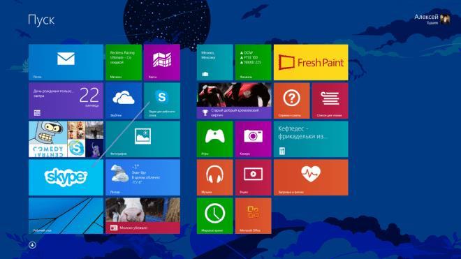 """Скриншот меню """"Пуск"""" с двумя версиями Скайпа"""