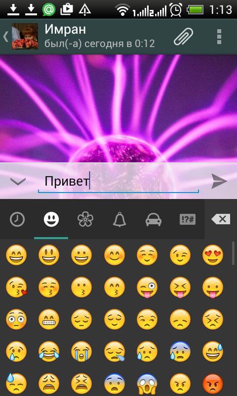 Смайлики WhatsApp на Android