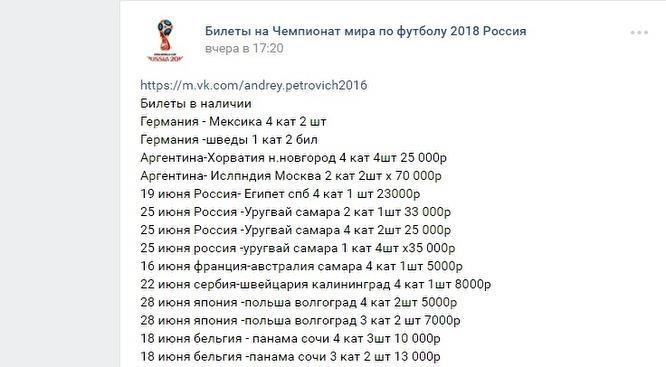 """Скрин группы в социальной сети """"ВКонтакте"""""""