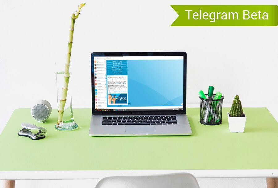 картинка: скачать telegram beta на комп