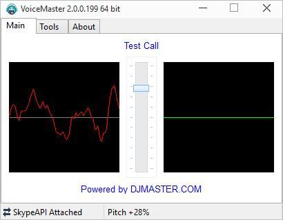 Программа изменения голоса Voice Master