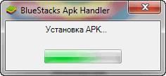 Install apk file