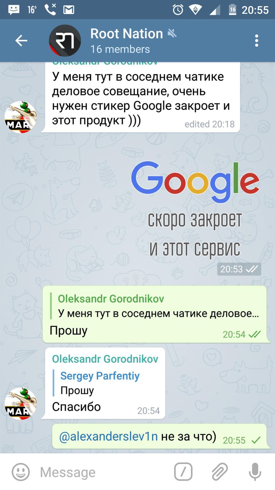 Screenshot_2016-06-01-20-55-42