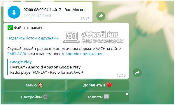 bot music telegram