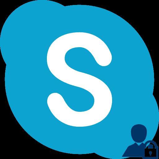 Блокировка в Skype