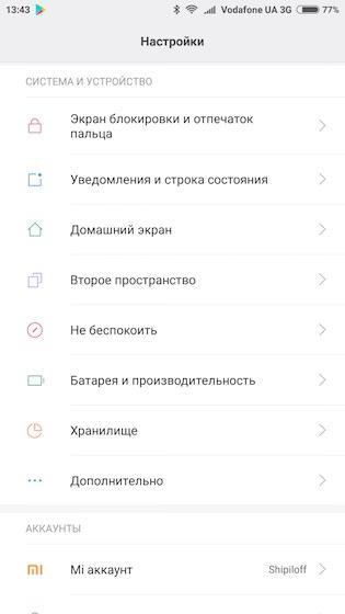 Как установить два Viber или VK на Android