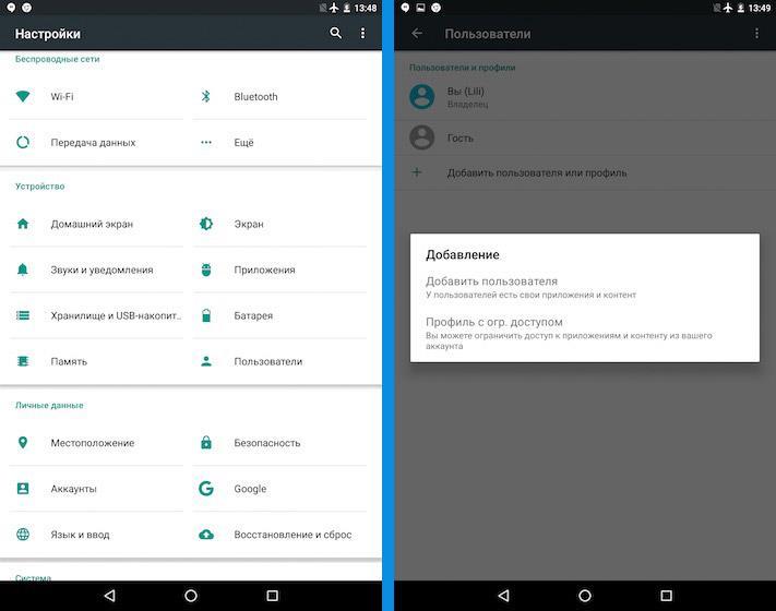 Как установить два Viber или VK на Android?