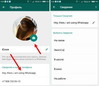 Профиль WhatsApp Android