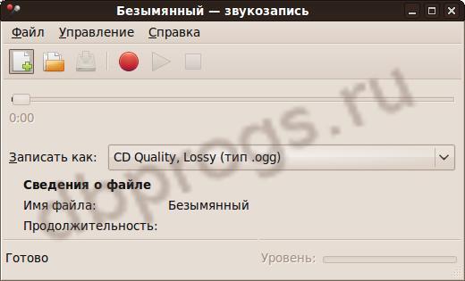 Утилита Звукозапись в Linux