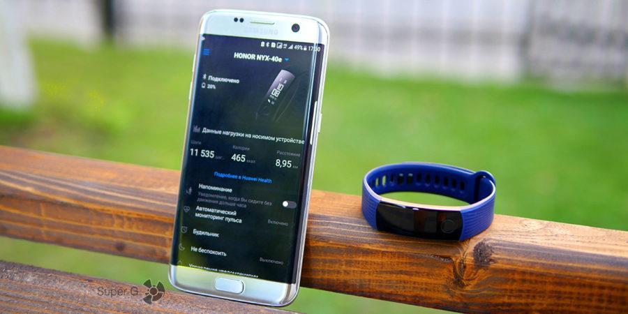 Сопряжение Honor Band 3 и смартфона (Samsung Galaxy S7 Edge)