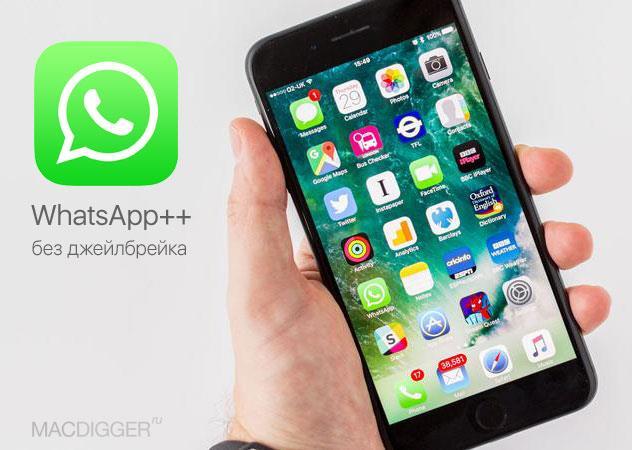 app-ipa-7