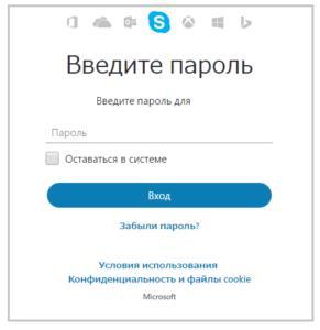 После успешного ввода пароля вас направят на главную страницу