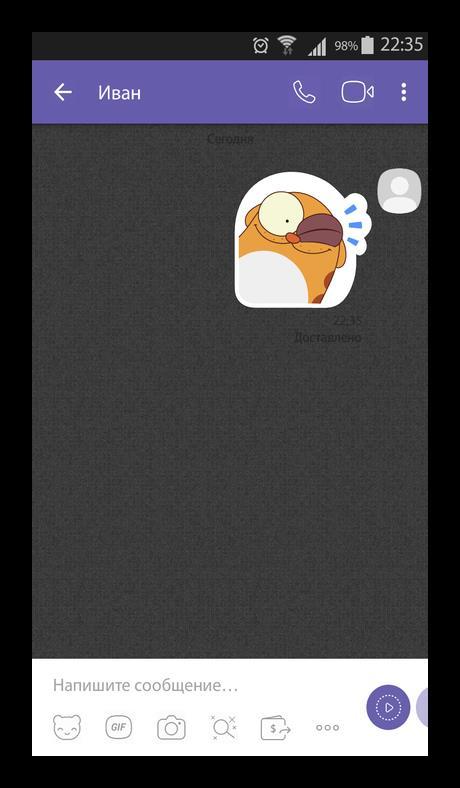 Открытие диалога с пользователем Viber