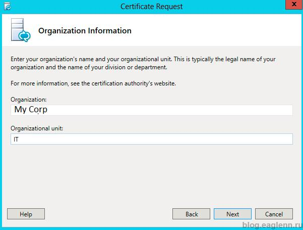 Skype for business server 2015 request