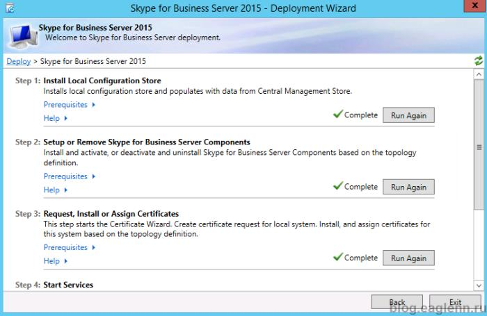 Skype for business server 2015 request cert complite