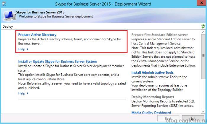 skype4b server 2015