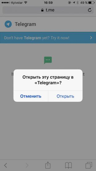 боты Telegram: Telepaper