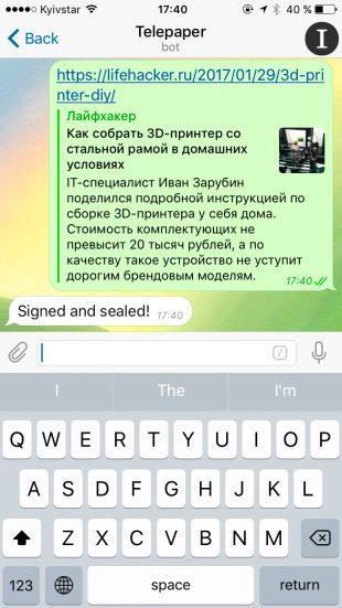 боты Telegram: ссылки в Telepaper