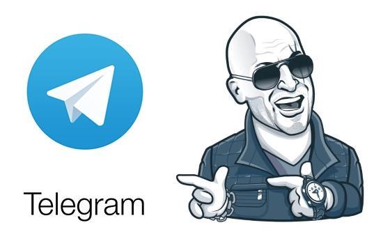 Переходим на Телеграм