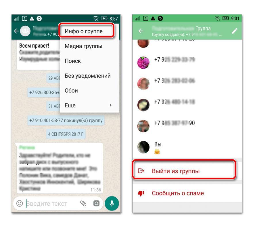 Как покинуть группу в WhatsApp-1