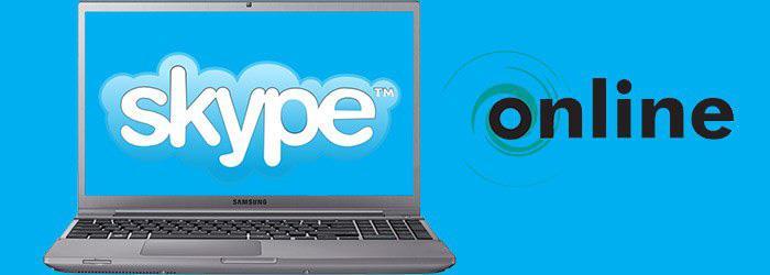 skype-online-komp