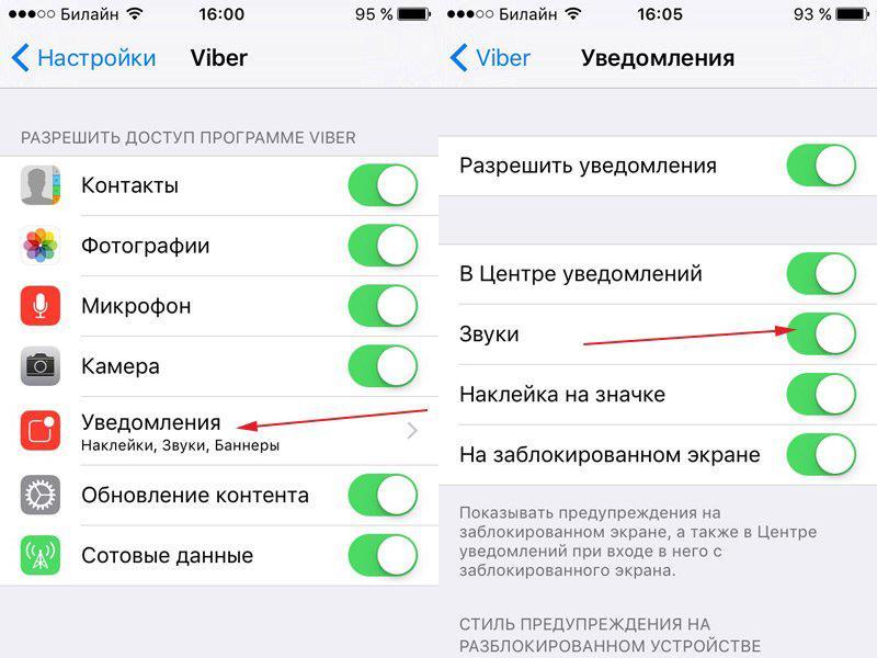 Делаем ту же проверку на iPhone