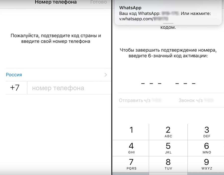 загрузить whatsapp на iphone