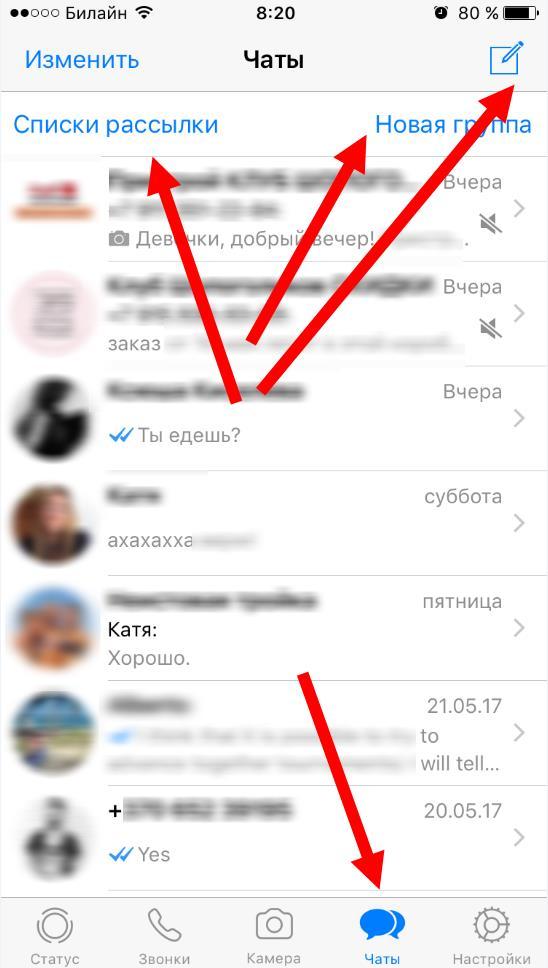 скачать whatsapp на iphone 6