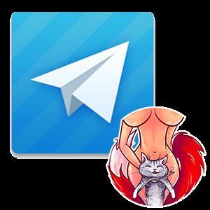 Лого Телеграмм пошлые стикеры