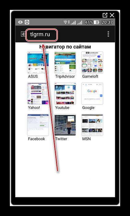 Поисковик в браузере смартфона при поиске стикеров для Теллеграм