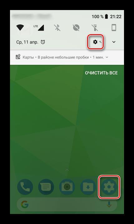 Вход в настройки Android