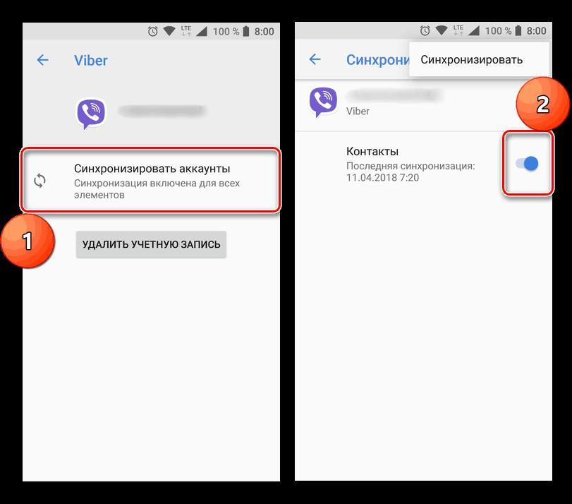 Отключение синхронизации отдельных приложений на Android