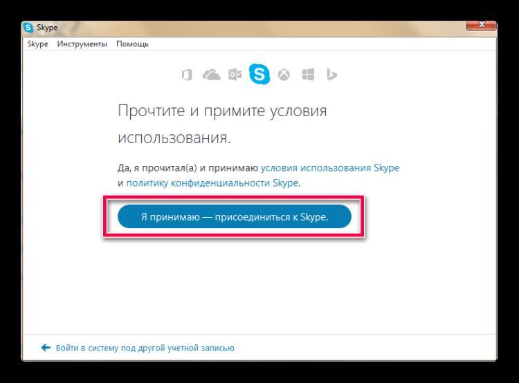 Вход в Skype через данные Facebook - 4