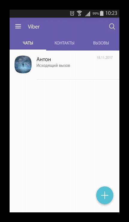 Главная страница приложения Viber для Android