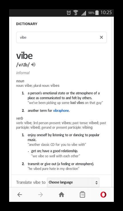 Значение и транскрипция английского слова Vibe, возможно, использовавшегося для создания названия