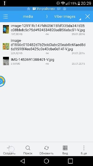 Как скрыть картинки Viber и WhatsApp в галерее