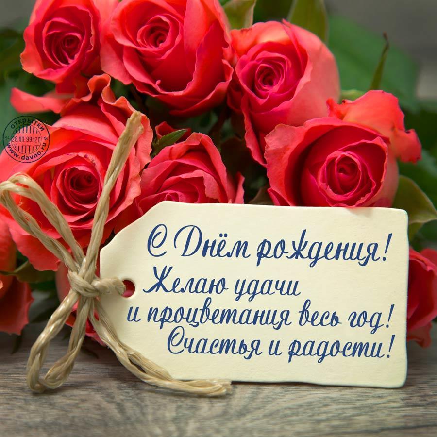 Желаю удачи и процветания весь год! Счастья и радости!