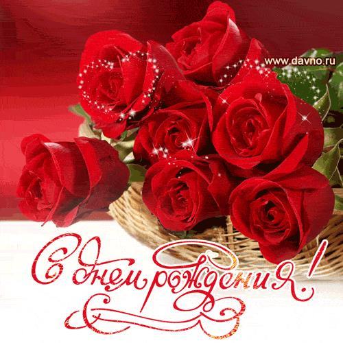Семь красных роз и мерцающие сердца - GIF
