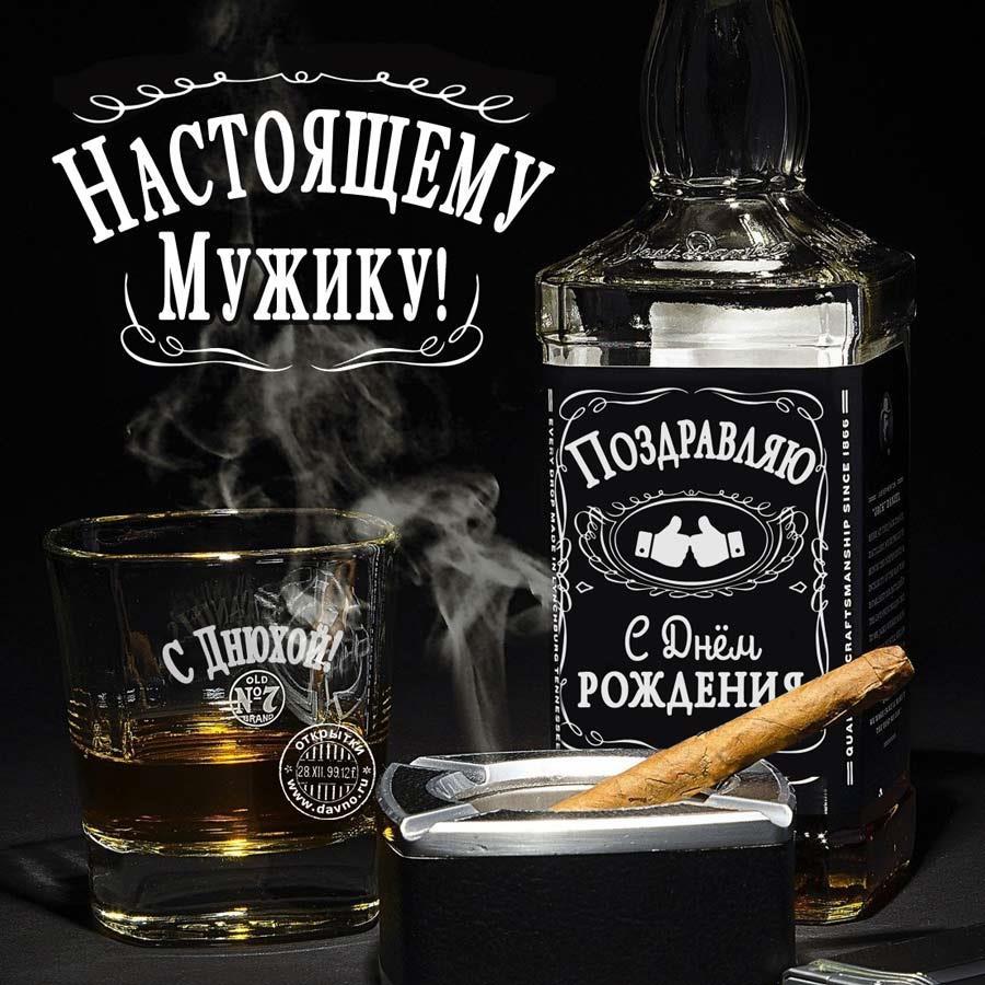 Крутая брутальная алкооткрытка суровому мужику :)