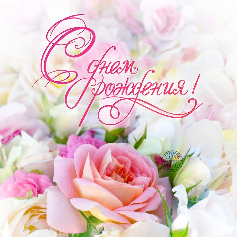 Нежные пастельных цветов бутоны роз и красивая подпись