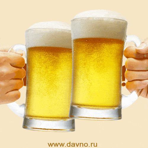 С Днём рождения, за тебя! Открытка с кружками пива мужчине.