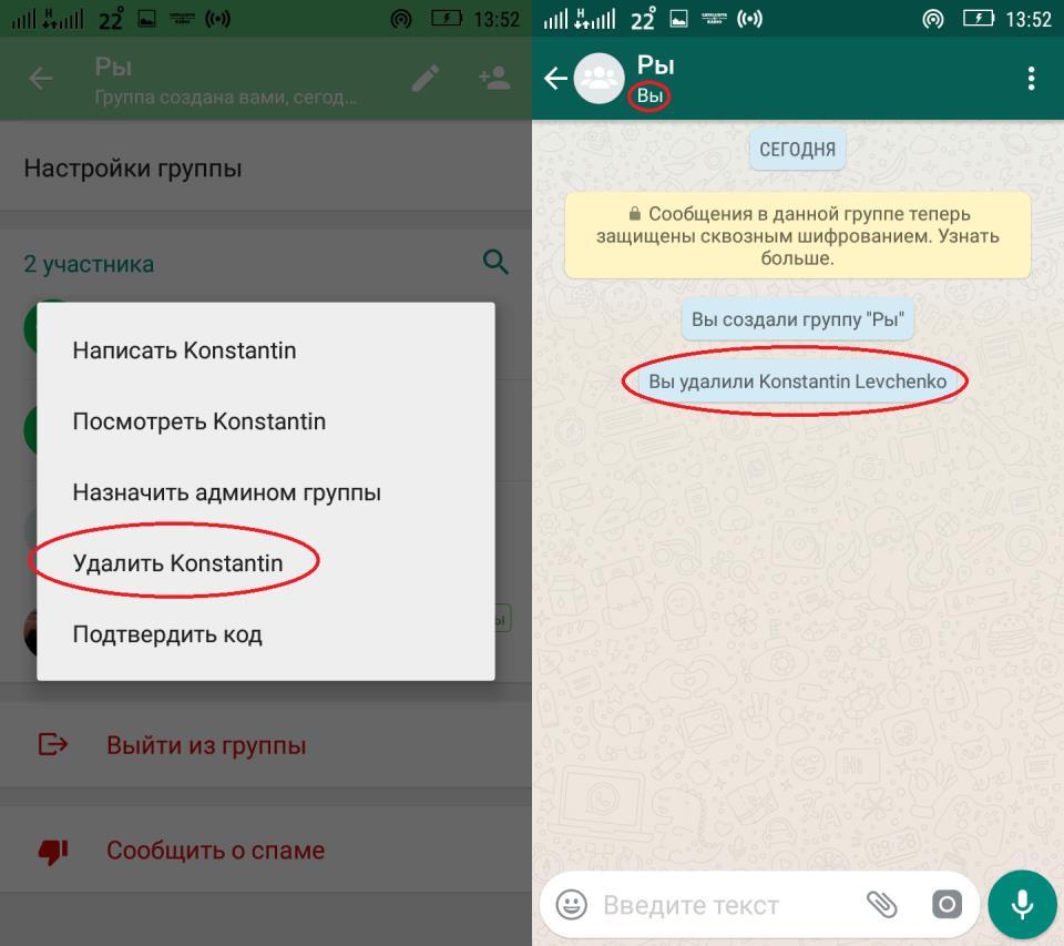 Картинка 3 Как отправлять сообщения самому себе в WhatsApp