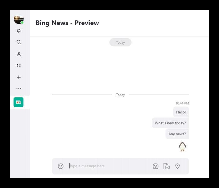 Обновленный мессенджер Skype для компьютера